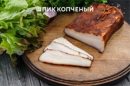ugrosprom-10