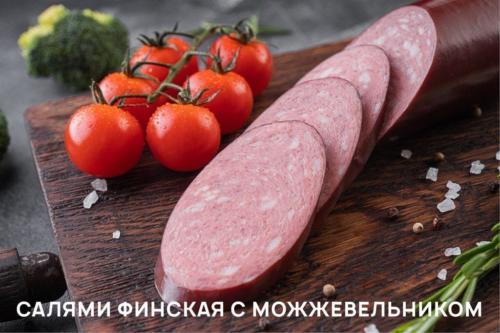 ugrosprom-24