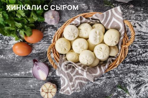 ugrosprom-29