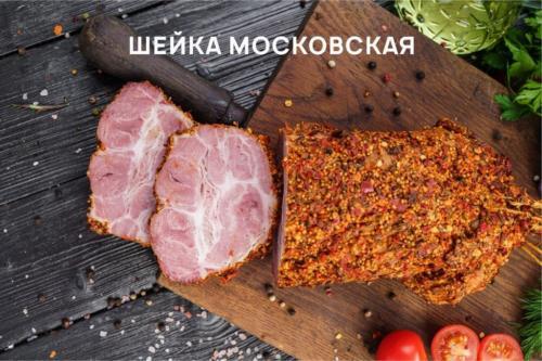 ugrosprom-32