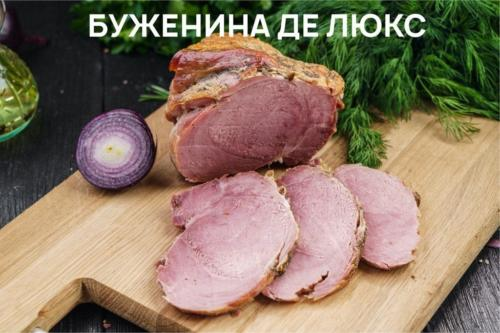 ugrosprom-34