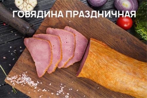 ugrosprom-45