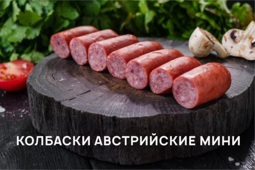ugrosprom-56