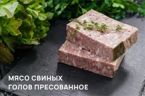 ugrosprom-58