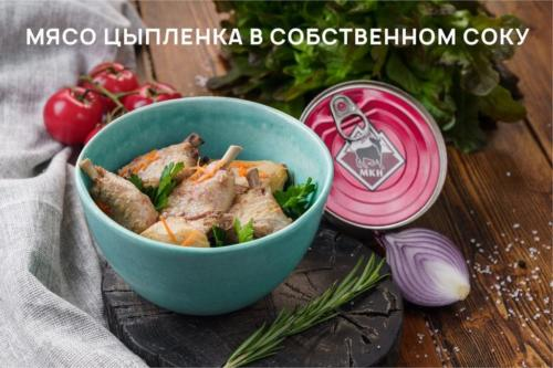 ugrosprom-59