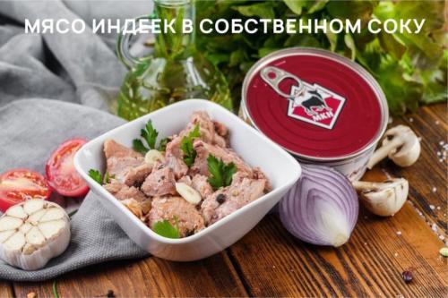 ugrosprom-60