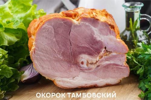 ugrosprom-63