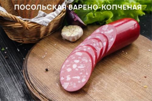 ugrosprom-65