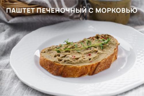 ugrosprom-67